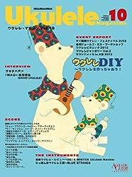 ウクレレ・マガジン Vol.10 (ACOUSTIC GUITAR MAGAZINE Presents) (リットーミュージック・ムック)