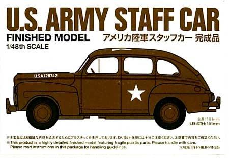 1/48ミリタリーミニチュアコレクション アメリカ陸軍 スタッフカー (完成品) 26528