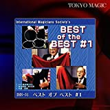 ◆マジック関連◆ベスト オブベスト#1 リング&ゾンビー ◆IMS-51