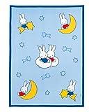 西川 リビング ミッフィー ベビー用 綿毛布 85×115cm BRゆめ ブルー