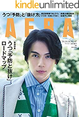 AERA10/14号