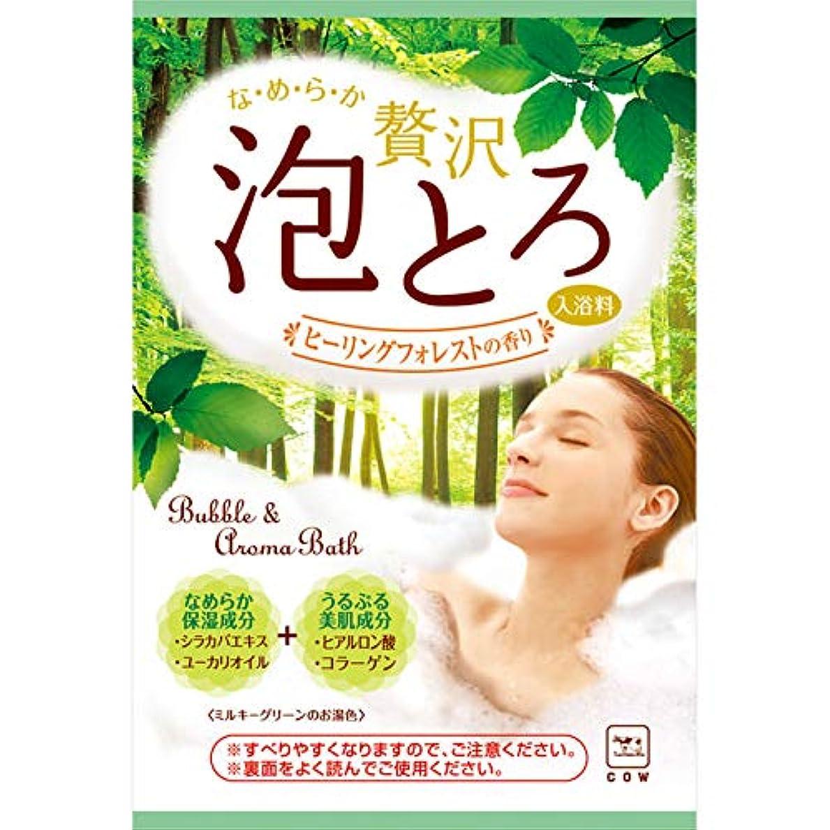 アクチュエータ栄光ポーターお湯物語 贅沢泡とろ入浴料 ヒーリングフォレストの香り 30g