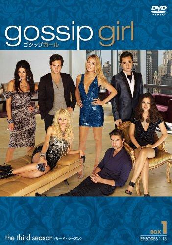 gossip girl / ゴシップガール 〈サード・シーズン〉コレクターズ・ボックス1 [DVD]の詳細を見る
