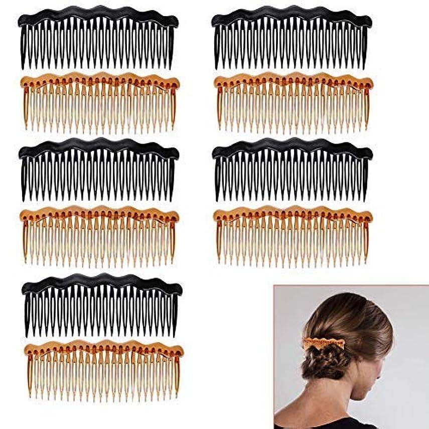 オーバードローお誕生日ラオス人Luckycivia 10Pcs Plastic French Twist Comb, Side Hair Combs with 24 Teeth Hair Comb for Fine Hair,Hair Combs Accessories...