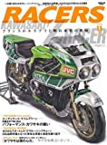 RACERS volume11 (2011) (SAN-EI MOOK)