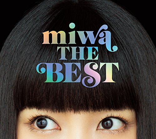 miwa THE BEST(初回生産限定盤)(DVD付)...