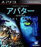 アバター THE GAME - PS3