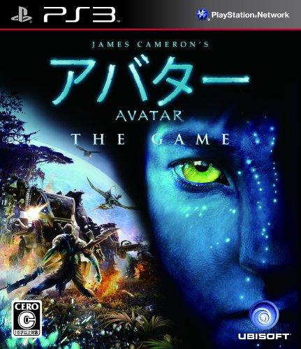 アバター THE GAME:画像/壁紙[ゲーム]