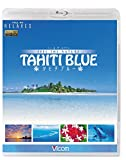 Relaxes FEEL THE NATURE -TAHITI BLUE- フィール・ザ・ネイチャー タヒチブルー[Blu-ray]