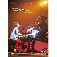 J:COM Presents 岡本真夜 「Story & Scene ~時間旅行~」