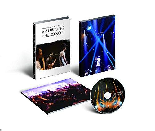 RADWIMPSのHESONOO Documentary Film DVD[DVD]