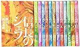 信長のシェフ コミック 1-19巻 セット