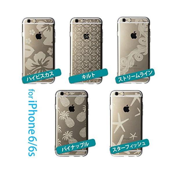 オウルテック iPhone6s/6 4.7イン...の紹介画像9