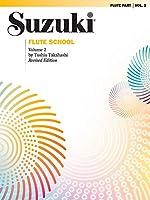 Suzuki Flute School: Flute Part (Suzuki Method Core Materials)