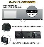 4.3インチルームミラーモニター ドライブレコーダー内蔵型 車載LCDバックミラーモニター L0415