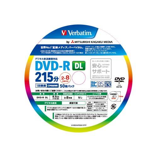 『三菱ケミカルメディア Verbatim 1回録画用 DVD-R DL VHR21HP50V1FFP(片面2層/8倍速/50枚) [フラストレーションフリーパッケージ(FFP)]』の5枚目の画像