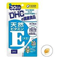 天然ビタミンE【大豆】(60日分) x 18袋