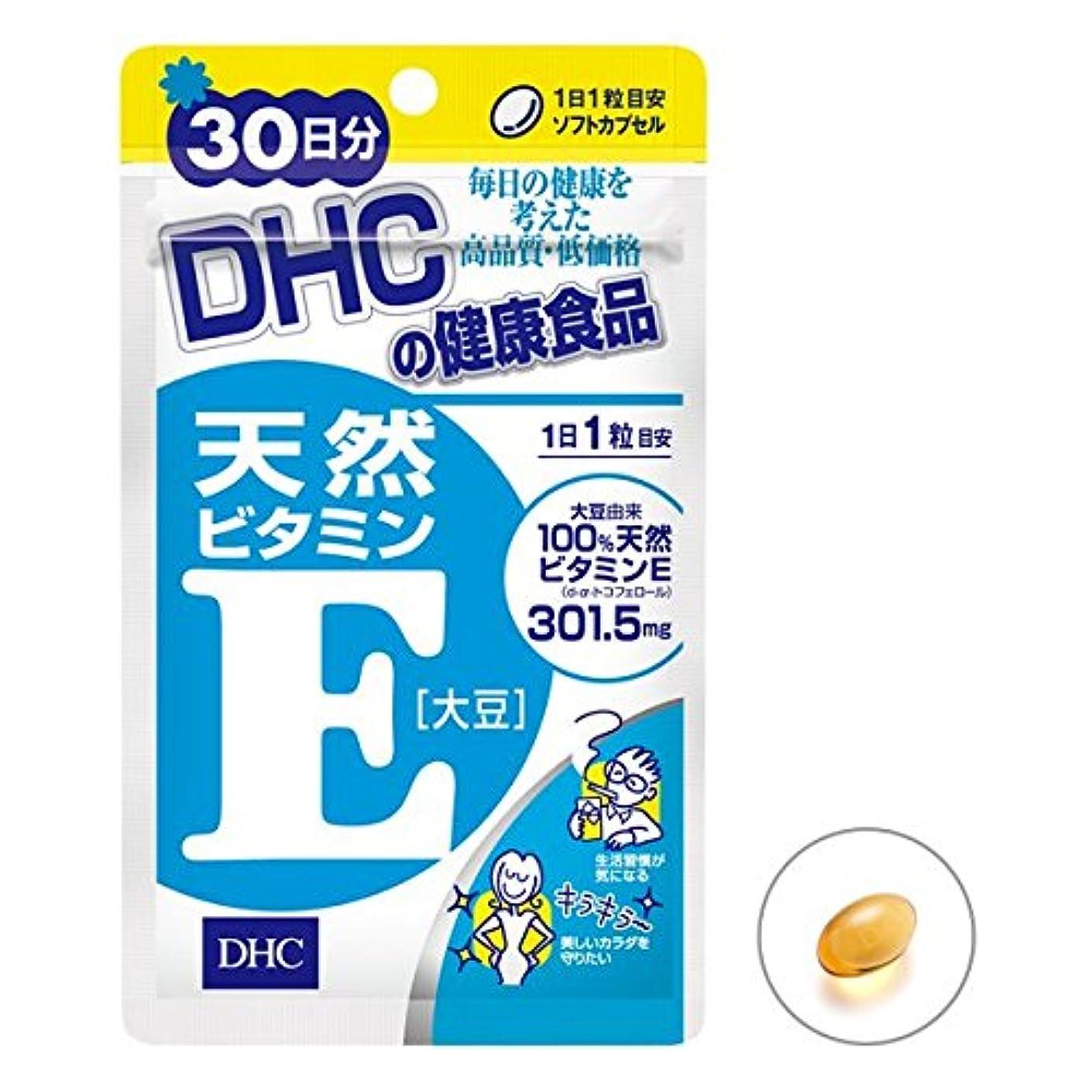 条件付きロビーテクスチャー天然ビタミンE【大豆】(60日分) x 18袋