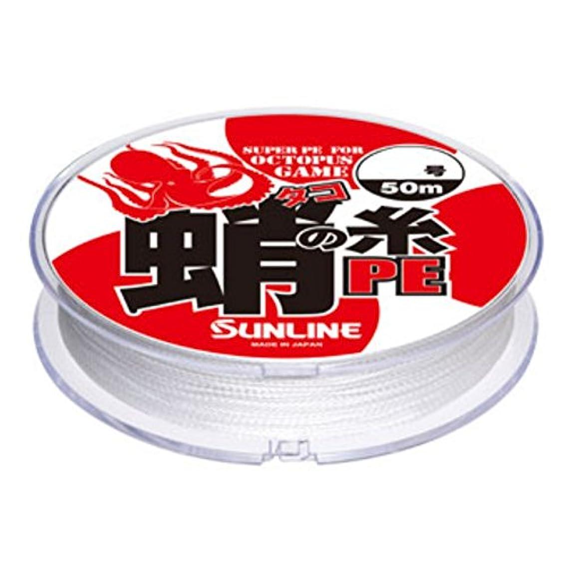 分配します幻滅するコンサルタントサンライン(SUNLINE) PEライン 蛸の糸 50m 8号 ホワイト