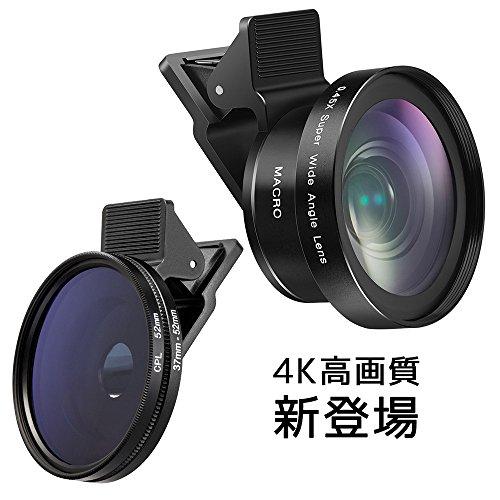 iPhone・各種スマホ対応 スマホレンズ 3in1 カメラレ...