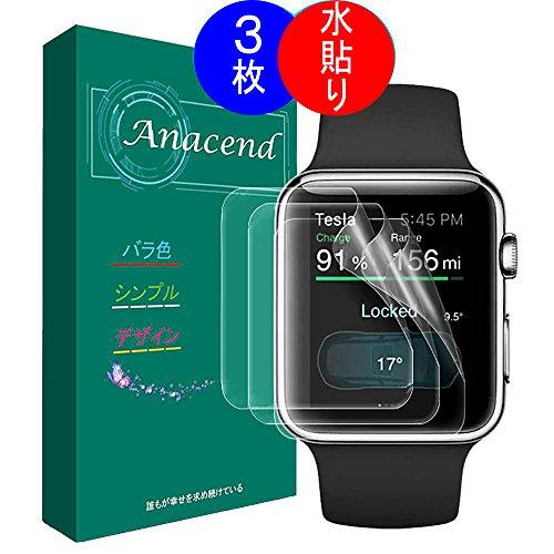 Apple Watch series 3/2 フィルム Apple Watch フィルム Anacend Apple Watch 42mm フィルム 水貼り 親切なデザイン ケースに干渉せず 液晶保護 アップルウォッチ フィルム 良質TPU 柔らかな材質 98%高透過率 HD画面対応 高感度 衝撃吸収 防指紋 3枚 Apple Watch series 3/2対応 (42mm, クリア*3)