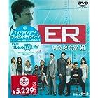 ER緊急救命室〈イレブン〉セット1 [DVD]