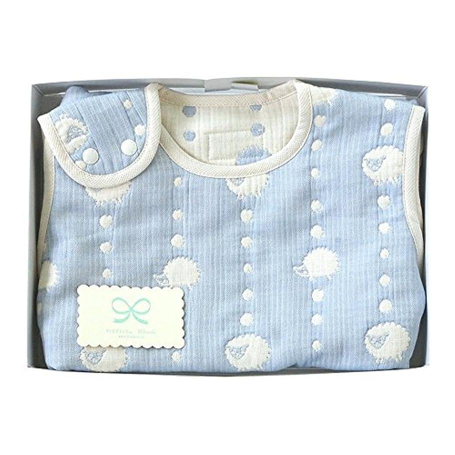 洪水少数うぬぼれたHoppetta 6重ガーゼ スリーパー ギフトセット ブルー (ベビーサイズ) 18111038 赤ちゃん