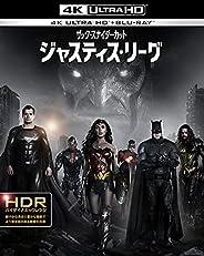 ジャスティス・リーグ:ザック・スナイダーカット (4K ULTRA HD&ブルーレイセット) (4枚組)[4K ULTRA HD + Blu-