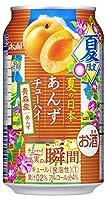 【季節限定】アサヒチューハイ果実の瞬間夏限定缶青森産あんず缶 [ チューハイ 350ml×24本 ]