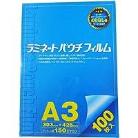 稲進 ラミネートフィルム 150μ A3サイズ SP150303426