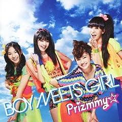 Prizmmy☆「BOY MEETS GIRL」のジャケット画像