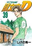 頭文字D(39) (ヤングマガジンコミックス) by しげの 秀一 [コミック] by [コミック] by [コミック] by