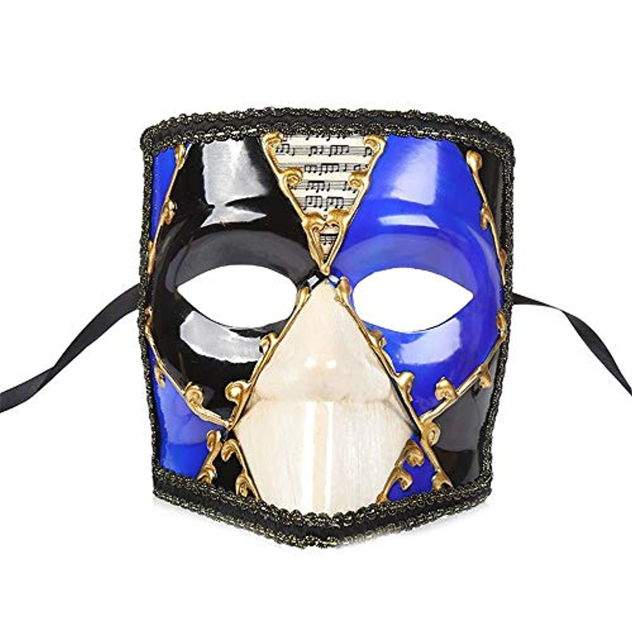 のヒープ重大尾ダンスマスク ピエロマスクヴィンテージマスカレードショーデコレーションコスプレナイトクラブプラスチック厚いマスク ホリデーパーティー用品 (色 : 青, サイズ : 18x15cm)