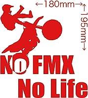 カッティングステッカー No FMX No Life (フリースタイルモトクロス)・1 約180mm×約195mm レッド 赤