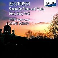 <ベートーヴェン:ヴァイオリン・ソナタ全集Vol.3>ベートーヴェン:ヴァイオリン・ソナタ第6番~第8番