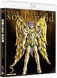 聖闘士星矢 黄金魂 -soul of gold- 5 [Blu-ray]