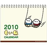 2010 もい鳥 月めくりカレンダー 卓上タイプ ([カレンダー])