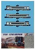 マイクロエース Nゲージ 2000系・特急 宇和海 3両セット A3477 鉄道模型 ディーゼルカー