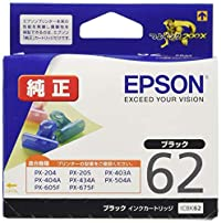 EPSON 純正インクカートリッジ ICBK62
