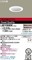 PANASONIC LGB70080K [LEDダウンライト]