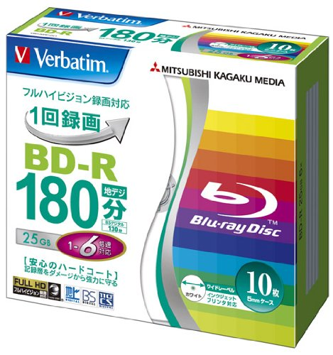 三菱ケミカルメディア Verbatim 1回録画用 BD-R VBR130RP10V1 (片面1層/1-6倍速/10枚)
