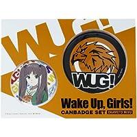 Wake Up,Girls! 缶バッジセット 岡本未夕