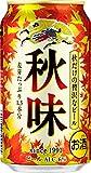 【季節限定】発売28年目 キリン秋味 350ml×24本 [ ビール ]