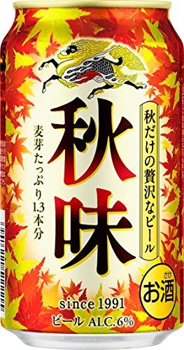 【発売28年目】キリン秋味 350ml×24本