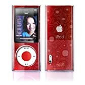 【正規品】 iSkin ソフトケース Vibes for iPod nano 5G Orbitz VBSN5G-OZ