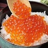 OWARI 手造り 北海道産いくら醤油漬け(100g)