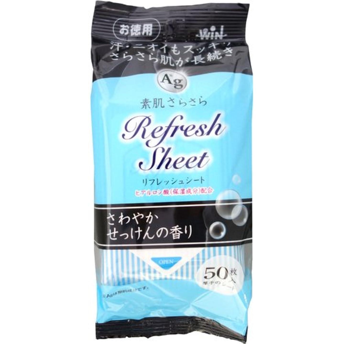 把握思い出すマーキー素肌さらさらリフレッシュシートCF さわやかせっけんの香り お徳用 50枚(210mL)
