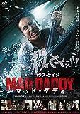 【Amazon.co.jp限定】マッド・ダディ[Blu-ray](2L判ビジュアルシート2枚セット付き)
