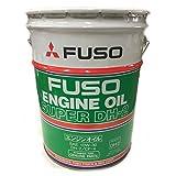 三菱ふそう純正 エンジンオイル 20リットル スーパーDH-2 FUSO ディーゼルオイル DPF SAE:10W-30 10W30 20L 8930401