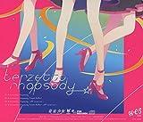 TVアニメ「音楽少女」キャラクターソングシリーズ『terzetto rhapsody(テルツェット ラプソディー)』 画像